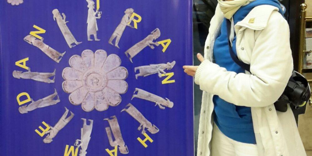 Hamburg Guides sagen Hallo Iran zum 17. Kongress des Weltverbandes der Gästeführerverbände